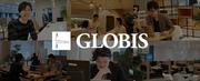 Globis main 01