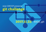 Git challenge 20171123