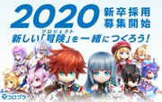 Kurihaku banner 2020 700 444