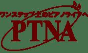 Ptna logo