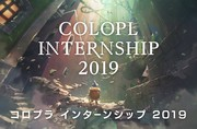 Intern banner corporate top off 2679 1754