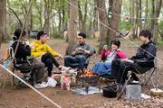 Camp min