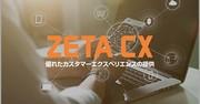 Zeta cx