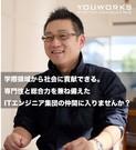 Yoshimoto