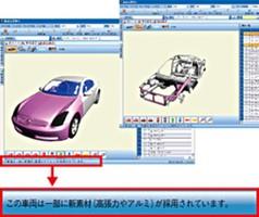 求人イメージ画像3