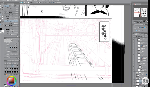 電車の車両が描かれる