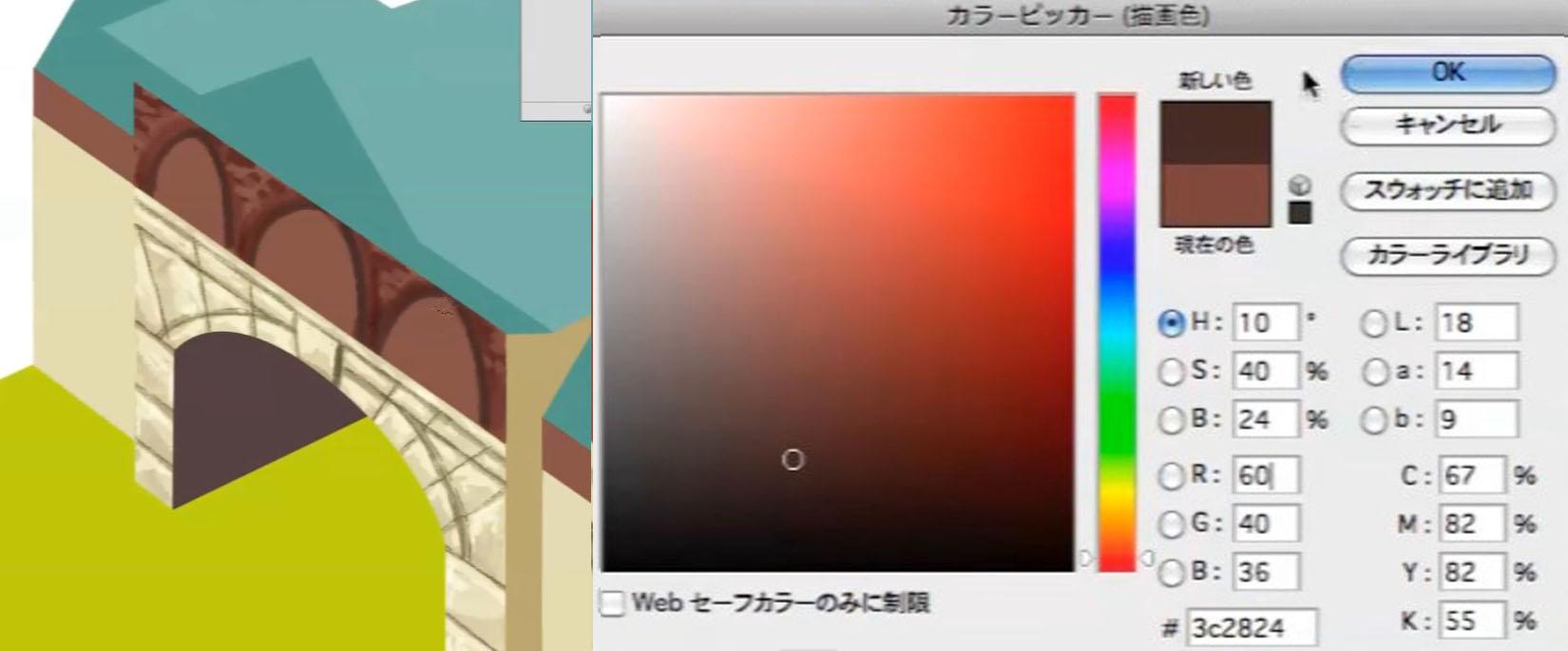 より暗い色でアーチ部分の影を塗ります