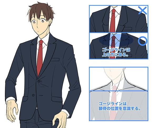 スーツの襟の描き方ポイント