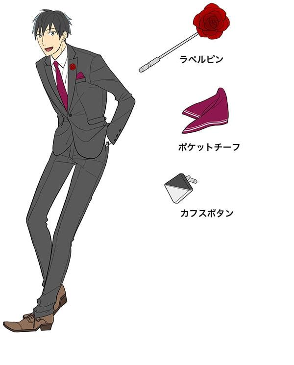 スーツのアクセサリー