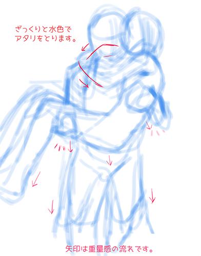 胸キュンふたりポーズの描き方講座お絵かき講座パルミー