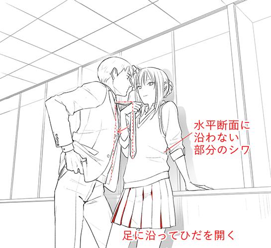 壁に手をつくポーズの線画