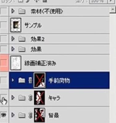 数個のレイヤーファイル