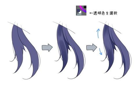 透明感ツヤのある髪の塗り方講座お絵かき講座パルミー