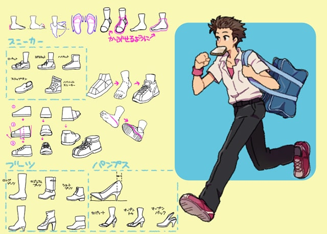 靴 イラストbyぐま