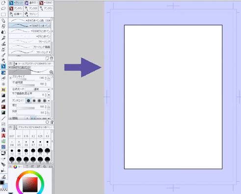枠線の外側は薄い紫になる