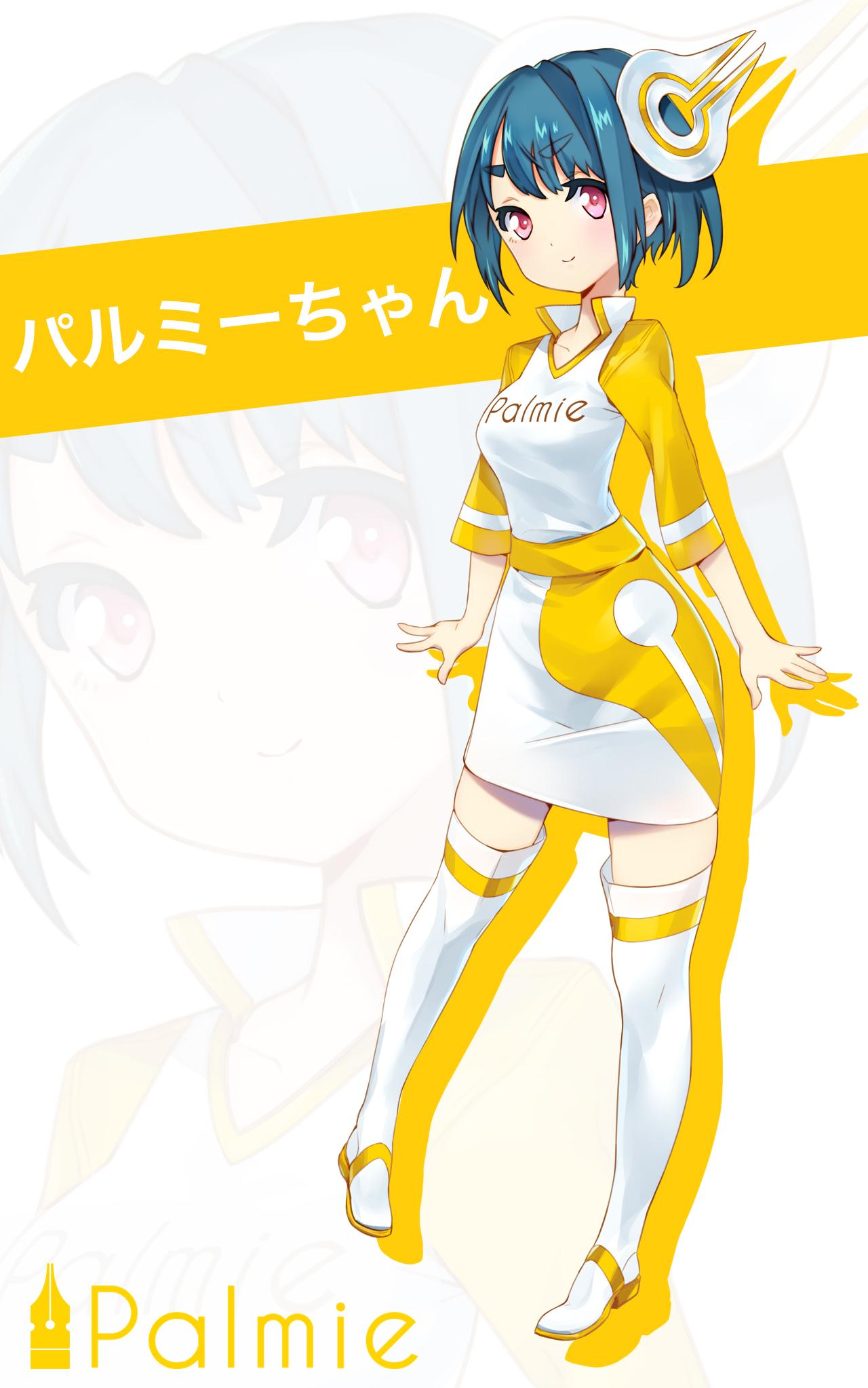 キャラクターデザインの完成イラスト