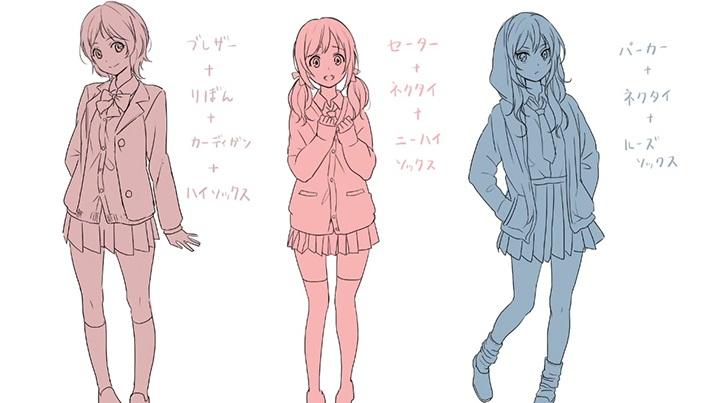 女子高生の制服の着こなし