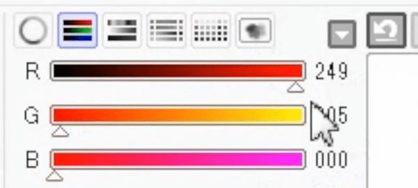 RGBバーで色づくりをする