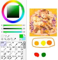 メインカラーを配慮して色を選ぶ