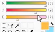 RGBをチェックする