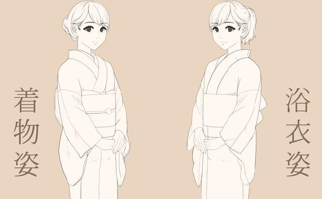 浴衣と着物の違い