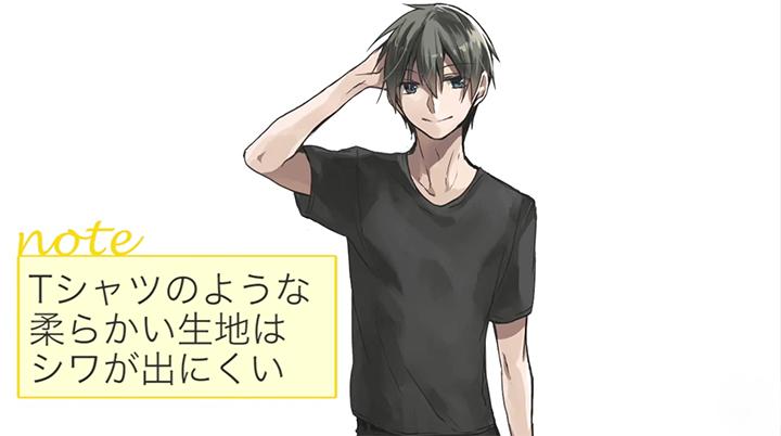 Tシャツはシワが出にくい