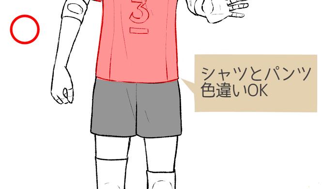 シャツとパンツの色違いOK