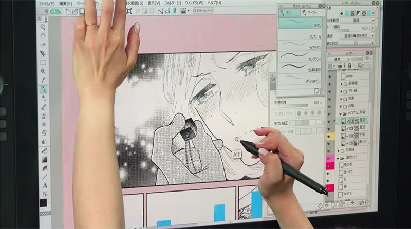 デジタルでトーンを貼った阿仁谷ユイジ先生の原稿