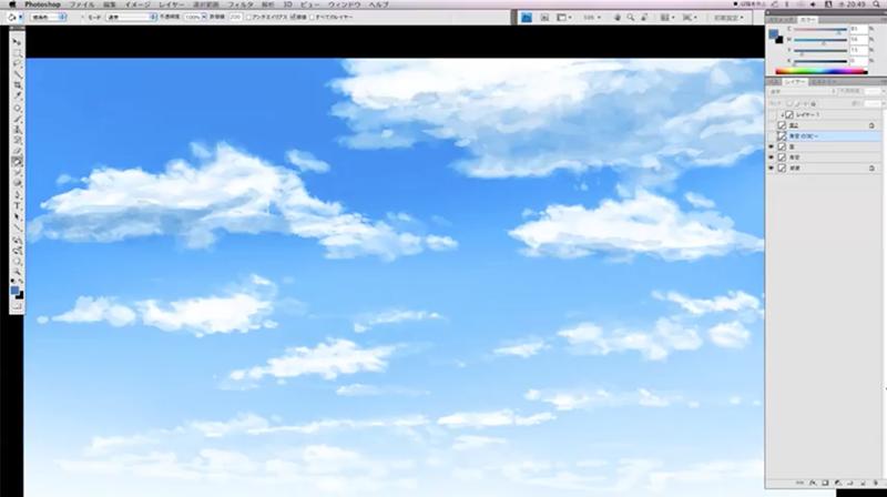 空と雲のイラスト