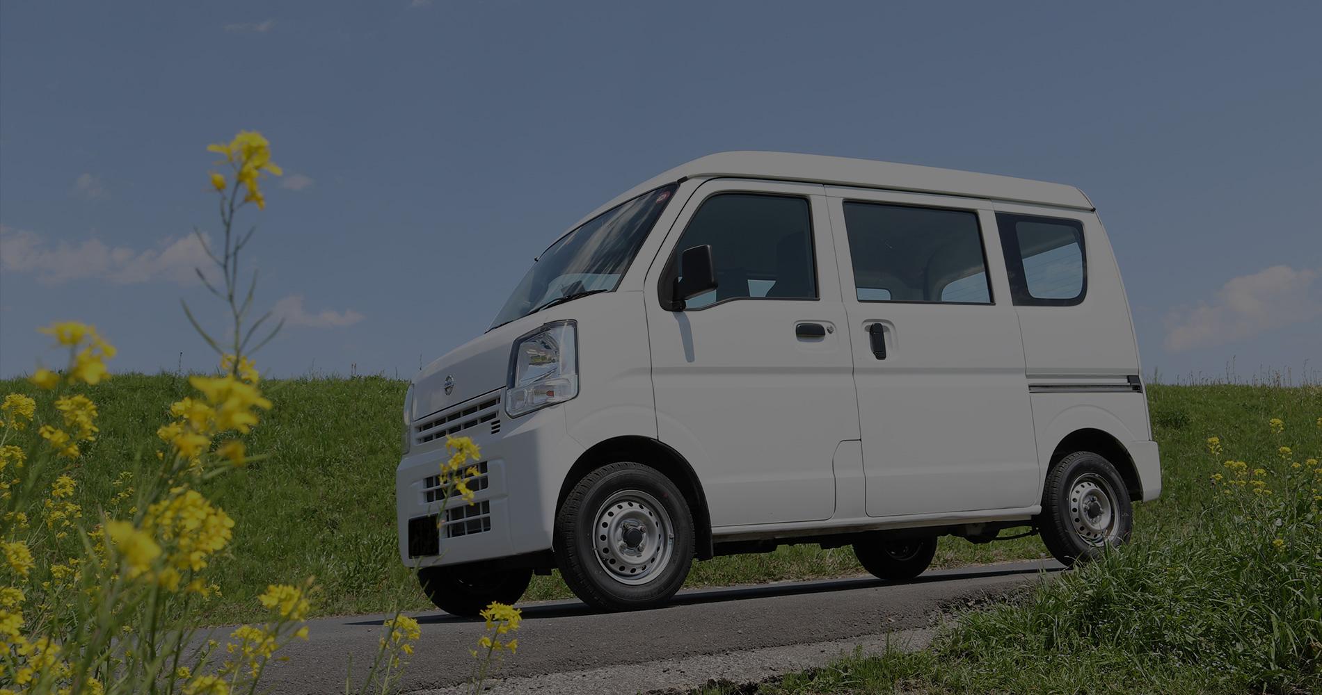 株式会社 アイ物流彩京