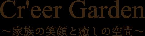 Cr'eer Garden