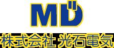 株式会社 光石電気