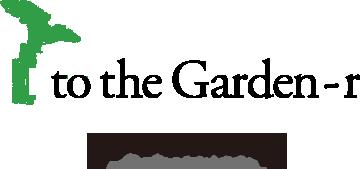 to the Garden-r