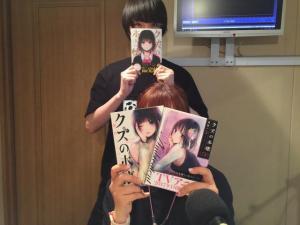 ラジオ 桜田 通 福原遥、桜田通と3年ぶりの共演でキスシーンも!『コーヒー&バニラ』出演に「ピッタリだねと思ってもらえるように頑張りたい」