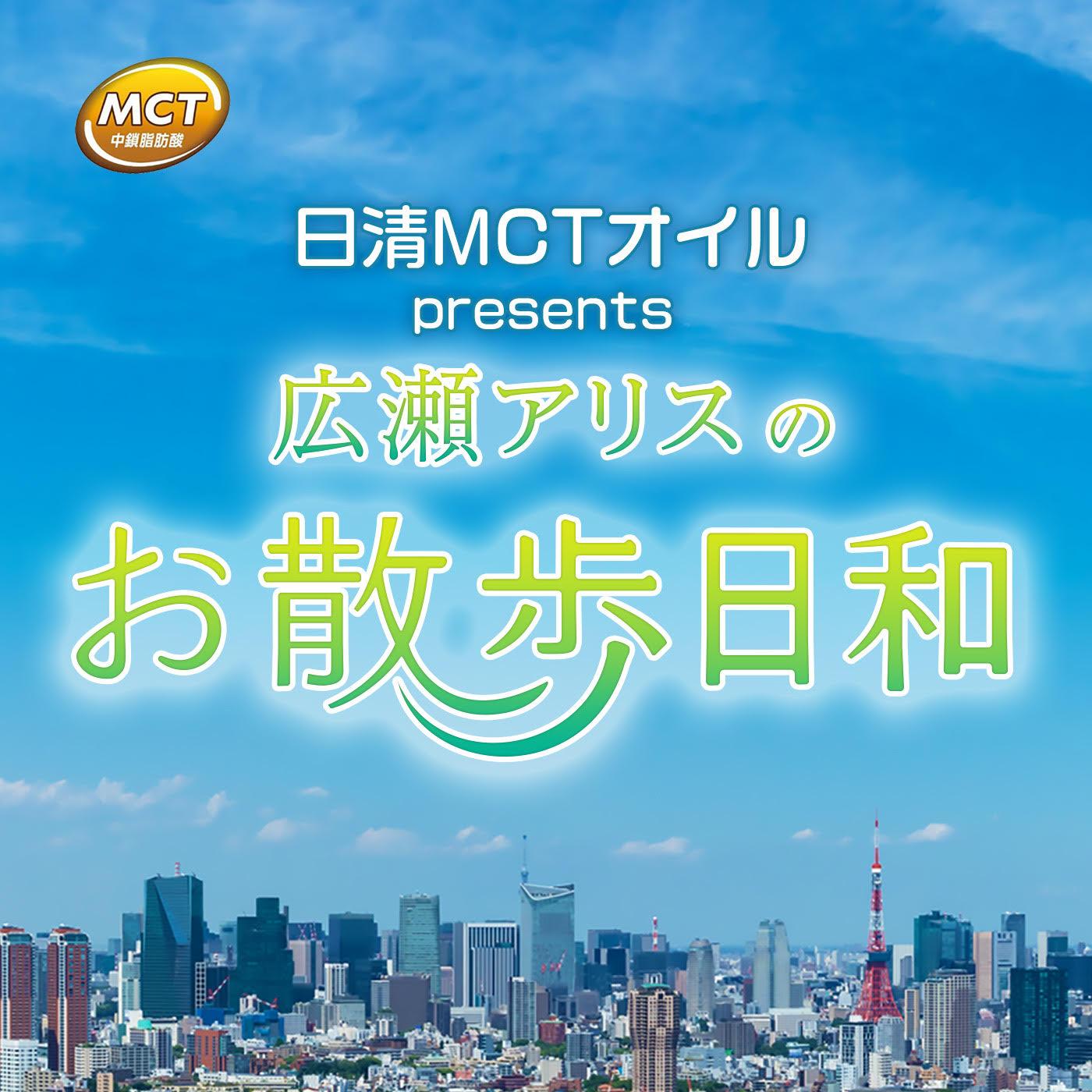 真夜中 の 御徒 町 石川生造花店 HOME - kanda-ishikawaflower.com