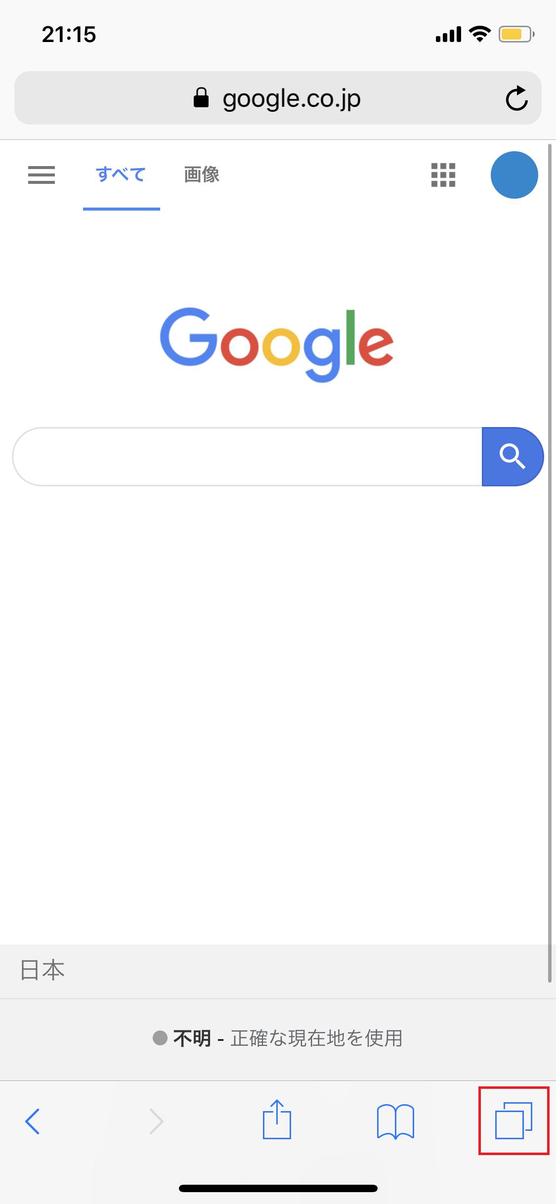 検索履歴の見方Safari(スマホ)の場合