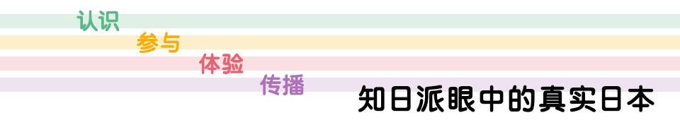 BoJapanはリアルな日本情報が分かる知日サイトです。気になる商品が当たるプレゼント企画も満載