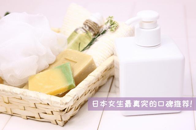 【日本女生推荐】解决室内晾衣臭味问题的神器--洗涤爽AgKirari!