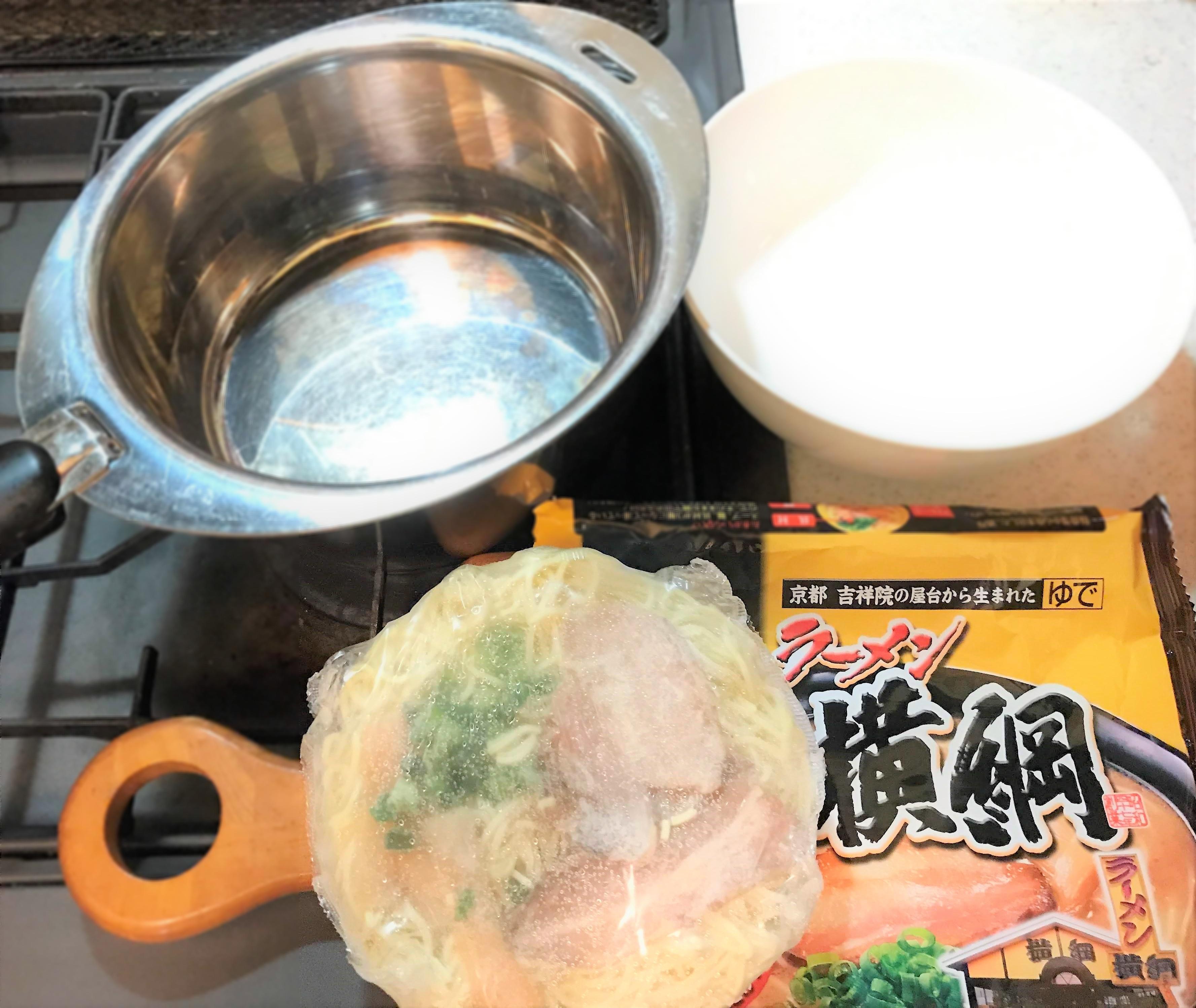 用意するのは直径15cmぐらいのお鍋とどんぶりだけ!