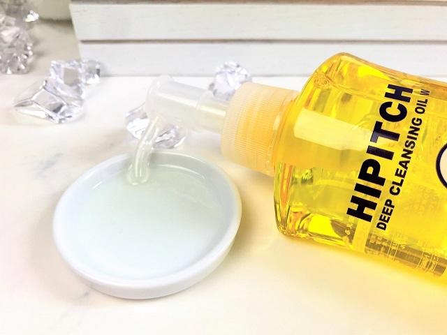 「ハイピッチ ディープクレンジングオイル W」はほんのり黄色