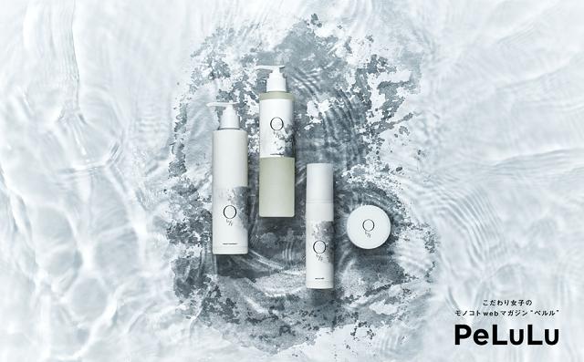自然派护发品牌【O by F】,每次洗护,都让你回归温和清新【本篇投稿转发自人气网络杂志PeLuLu】