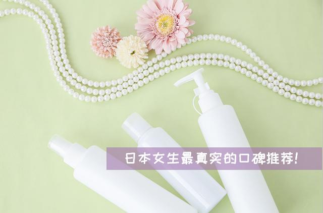 ★【日本女生推荐】Velvety洁颜泡沫 ✩ 用绵密柔滑的泡沫来调整肌肤状态吧!