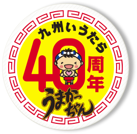 icon_40th