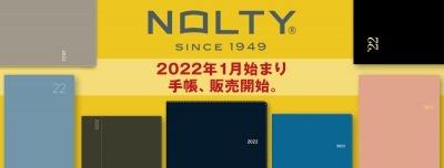 公式ショップ_nolty2201_1200
