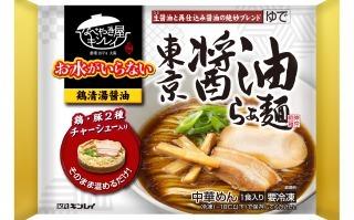 お水がいらない東京醤油ラーメン_PKG画像_320