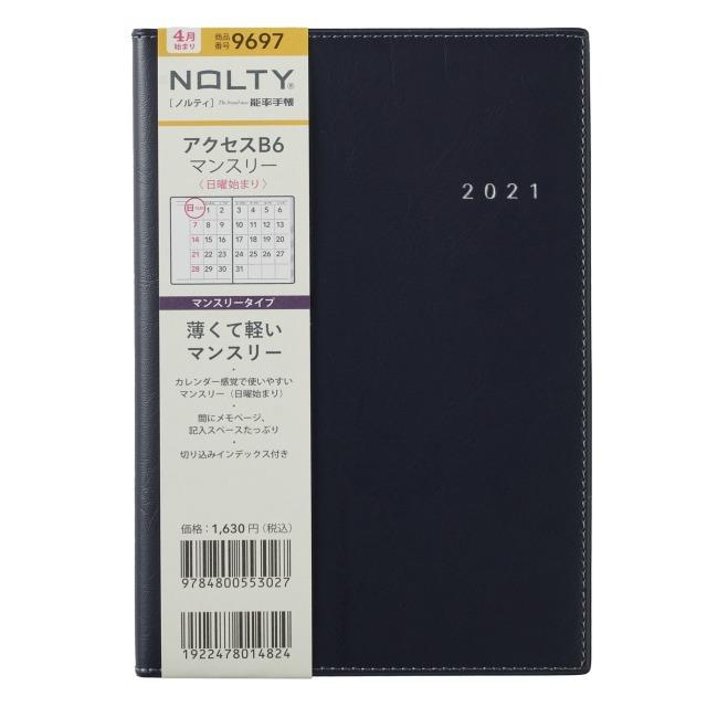 NOLTY提供_9697