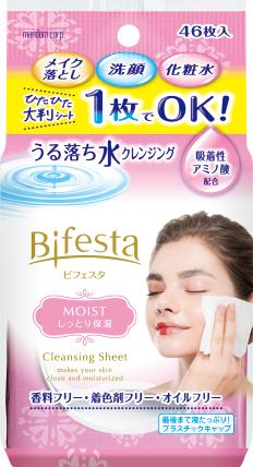 sheet_moist