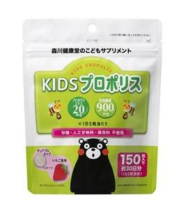 森川健康堂公式サイト_キッズプロポリス商品画像320