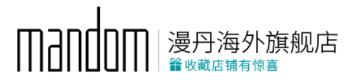 公式天猫_マンダム海外旗艦店logo