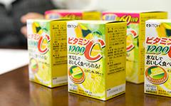 井藤漢方製薬公式HP_ビタミンC開発2